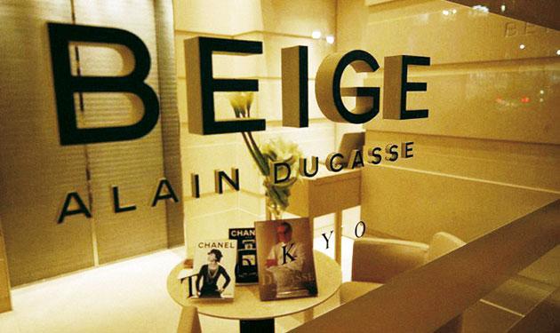 Beige-Alain-Ducasse1
